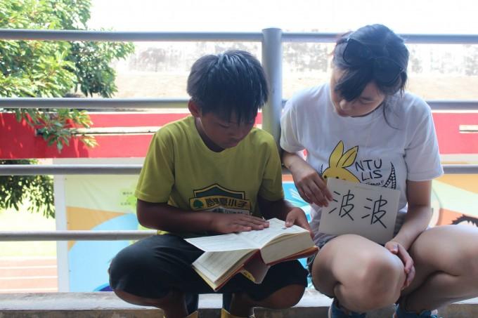 閱讀營隊以「閱讀推廣」、「圖書館利用」作為教案目標。