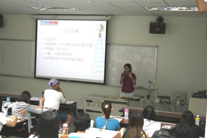 7/21下午場:天下雜誌童書出版何琦瑜總編輯進行「閱讀推廣」主題演講。