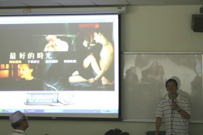 7/22下午場:政大廣播電視學系副教授,同時也是本系系友的盧非易老師以電影「最好的時光」,介紹「電影閱讀」。