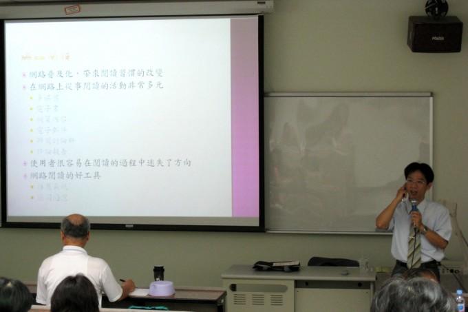 7/24上午場:銘傳大學資訊工程學系王豐緒副教授主講「協同過濾在網路閱讀推薦之應用」。