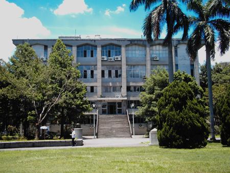 國立臺灣大學圖書資訊學系系館